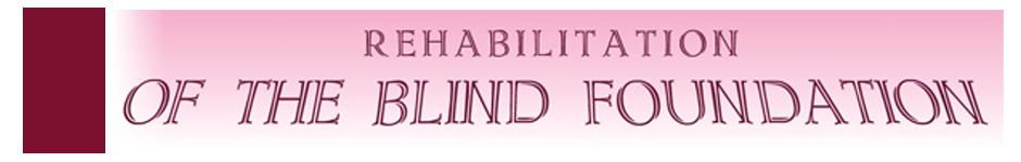 Фондация Рехабилитация на слепи